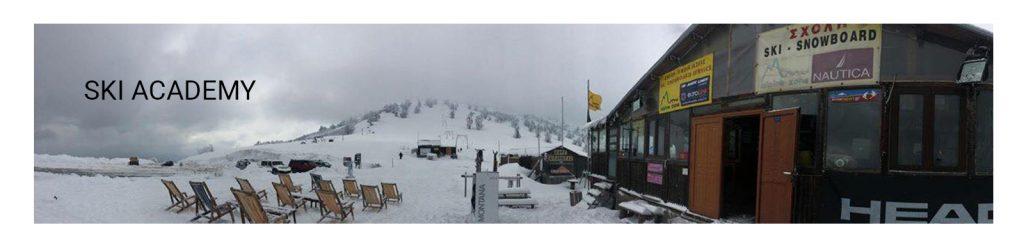 6c8c88563e5 Μάθετε ski, snowboard και πολλές άλλες δραστηριότητες που προσφέρουμε  εύκολα, γρήγορα αλλά το κυριότερο με απόλυτη ασφάλεια!